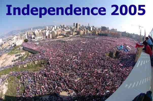 Independence_2005