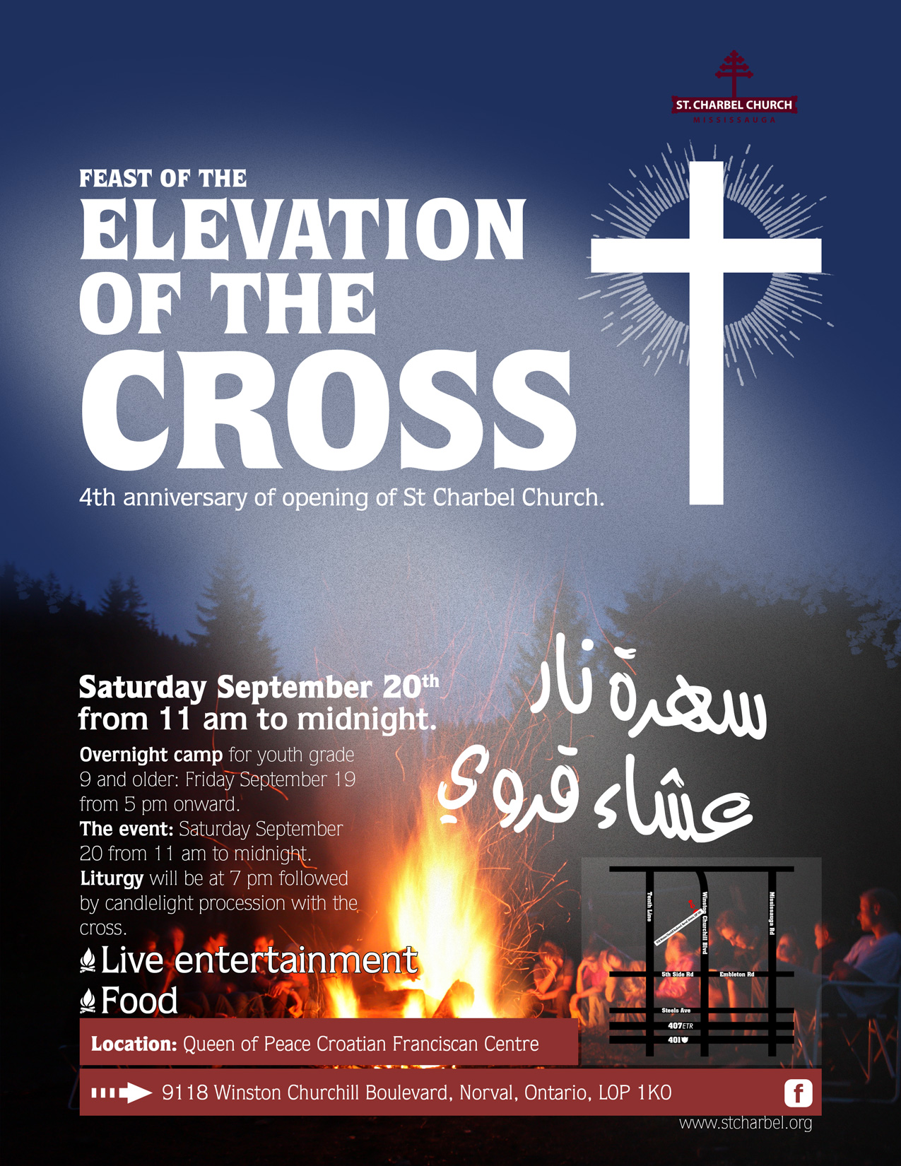 the-cross-event